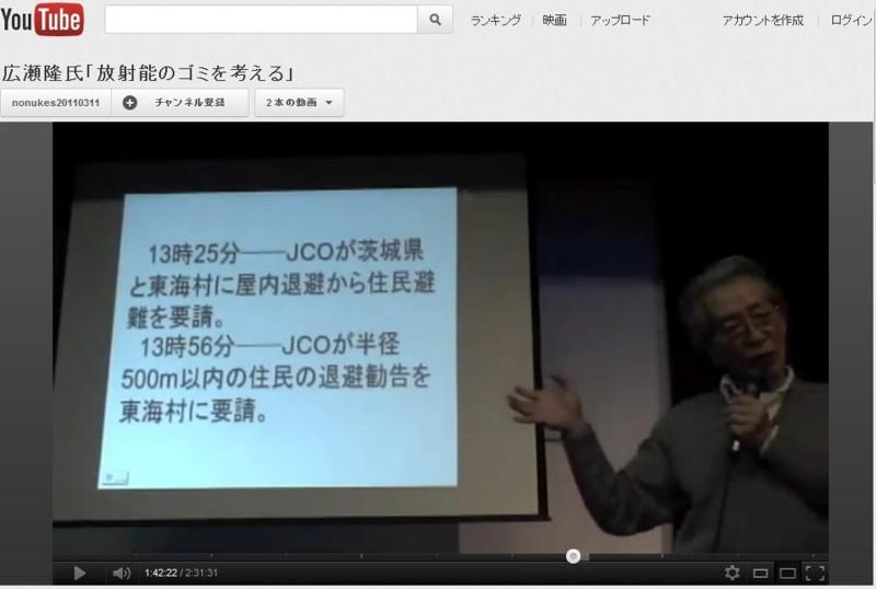 f:id:shuusuto_koukaZERO:20120214234803j:image