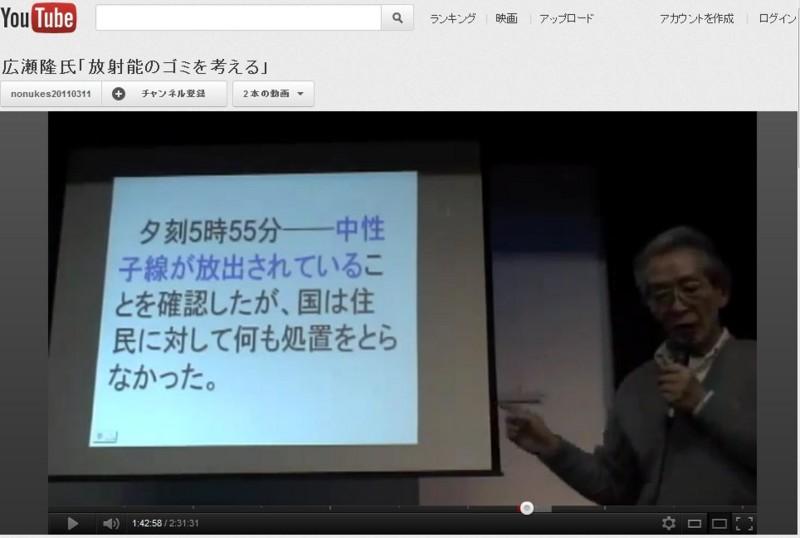 f:id:shuusuto_koukaZERO:20120214234804j:image