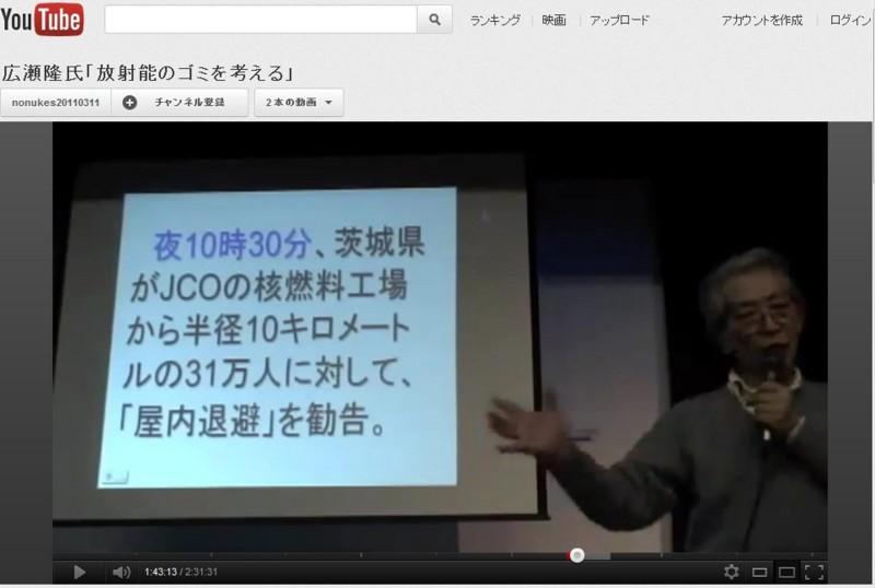 f:id:shuusuto_koukaZERO:20120214234805j:image