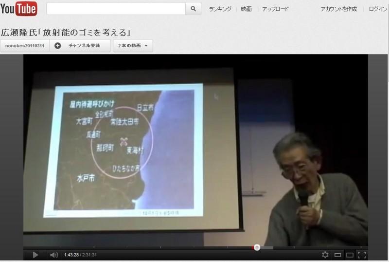 f:id:shuusuto_koukaZERO:20120214234807j:image