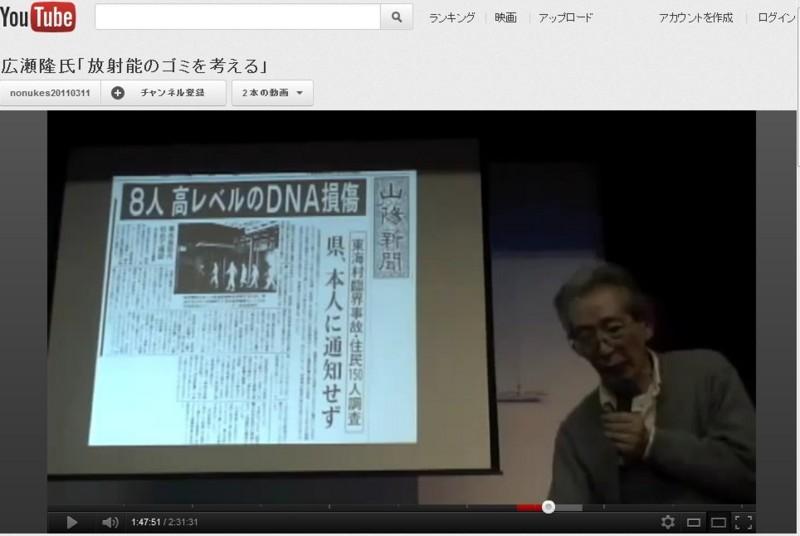 f:id:shuusuto_koukaZERO:20120214234810j:image