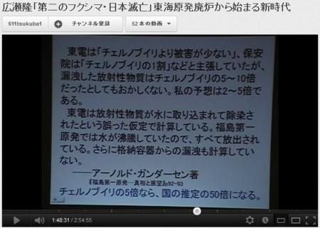 f:id:shuusuto_koukaZERO:20120323222051j:image