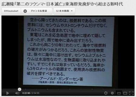 f:id:shuusuto_koukaZERO:20120323222052j:image