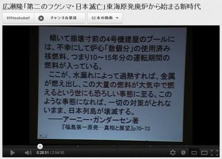 f:id:shuusuto_koukaZERO:20120323222053j:image