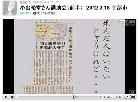 f:id:shuusuto_koukaZERO:20120323222055j:image