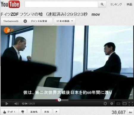 f:id:shuusuto_koukaZERO:20120407002040j:image