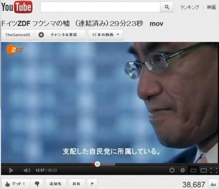 f:id:shuusuto_koukaZERO:20120407002041j:image