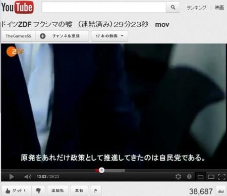 f:id:shuusuto_koukaZERO:20120407002042j:image