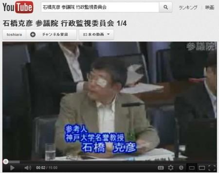 f:id:shuusuto_koukaZERO:20120411010032j:image