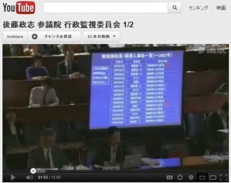f:id:shuusuto_koukaZERO:20120411010033j:image
