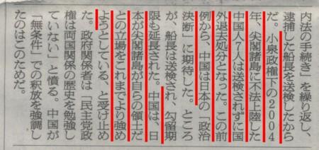 f:id:shuusuto_koukaZERO:20120418214753j:image