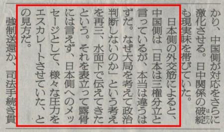 f:id:shuusuto_koukaZERO:20120418214754j:image