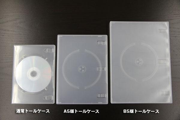 f:id:shuxaku:20100906182130j:image