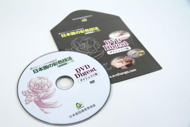 f:id:shuxaku:20110216114418j:image