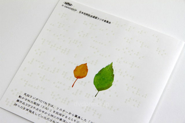 f:id:shuxaku:20110730132218j:image