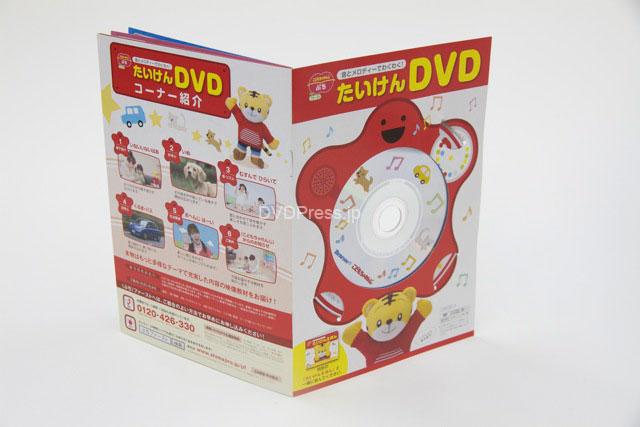 f:id:shuxaku:20120122174109j:image