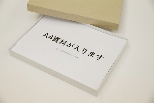 f:id:shuxaku:20120612162203j:image