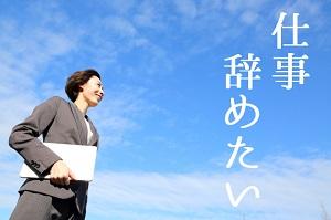 f:id:shuyanagata:20170914083110j:plain