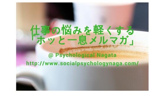 f:id:shuyanagata:20171127195749j:plain