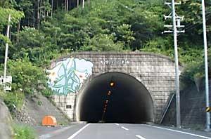 f:id:shuyo:20050822153403j:image