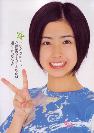 f:id:shuyo:20060916233514j:image