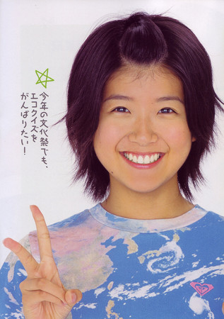 f:id:shuyo:20060917085116j:image