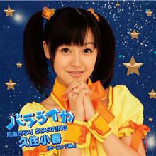 f:id:shuyo:20060925084400j:image