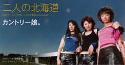 f:id:shuyo:20061125151225j:plain