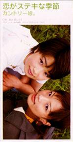 f:id:shuyo:20061125151444j:image