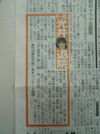 f:id:shuyo:20080418060800j:image