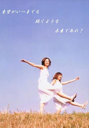 f:id:shuyo:20080720111113j:image