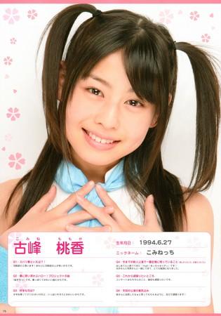 f:id:shuyo:20080805133217j:image