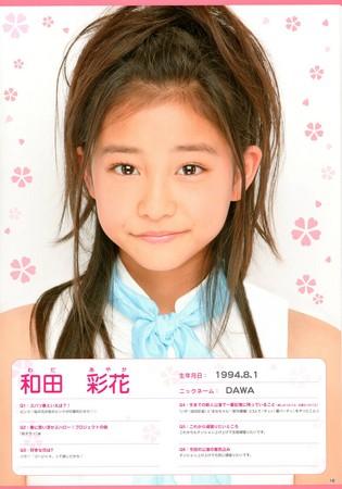 f:id:shuyo:20080805133218j:image