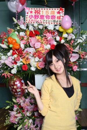 f:id:shuyo:20081202105752j:image