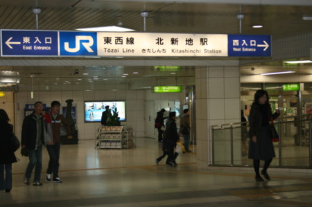f:id:shuyo:20090329130139j:image