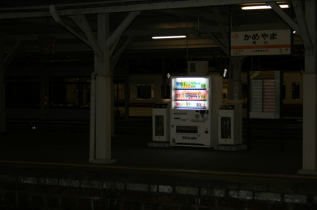 f:id:shuyo:20090329183837j:image