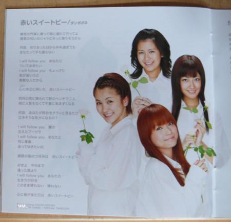 f:id:shuyo:20090711163853j:image