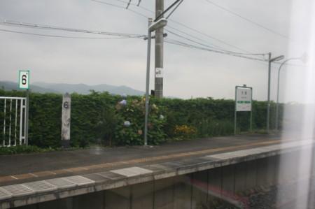 f:id:shuyo:20090819123018j:image
