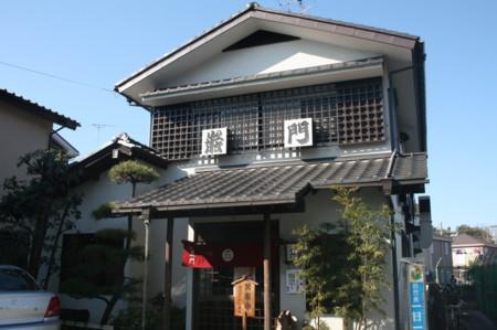 f:id:shuyo:20100109114726j:image