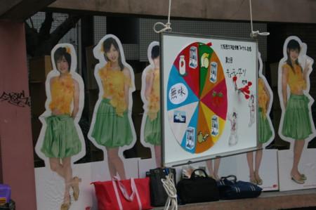 f:id:shuyo:20100117141746j:image