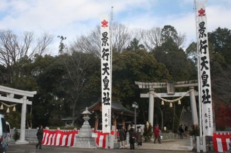 f:id:shuyo:20110101104320j:image
