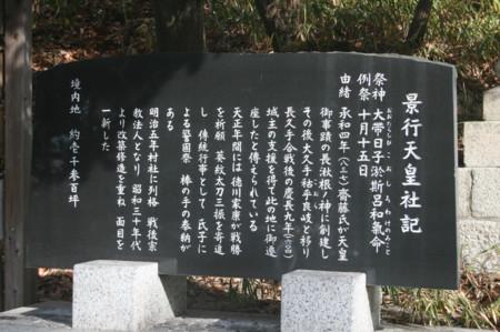 f:id:shuyo:20110101104605j:image