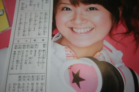 f:id:shuyo:20110101153738j:image