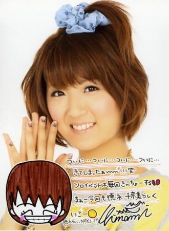 f:id:shuyo:20110522095649j:image