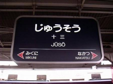f:id:shuyo:20110726072603j:image