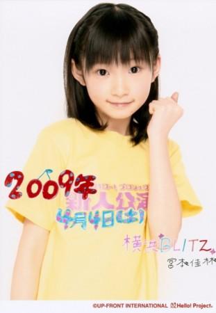 f:id:shuyo:20110820084653j:image
