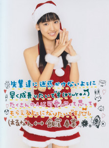 f:id:shuyo:20111225223930j:image