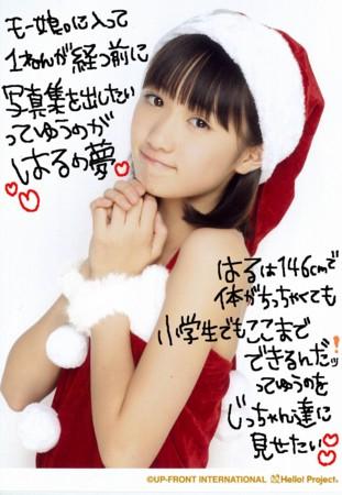 f:id:shuyo:20111227080035j:image