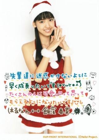 f:id:shuyo:20111227182517j:image