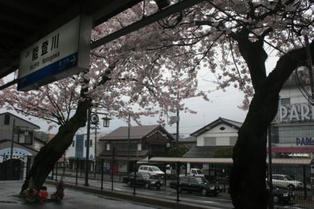 f:id:shuyo:20120414095359j:image